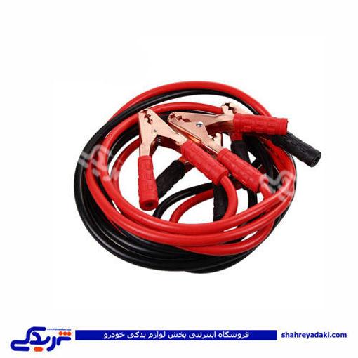 تصویر از کابل باتری به باتری 500A KS پیکان 9000933013