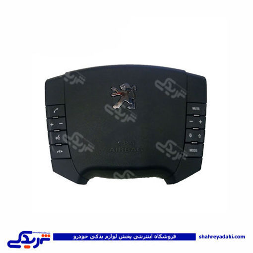 تصویر از پژو ایربگ پرشیا چپ کلید دار ایمن 9000853030